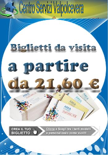 banner-pubblicita-web-350x500